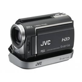 Camcorder JVC GZ-MG435 Everio
